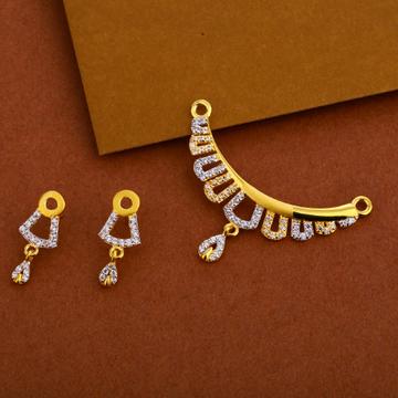 916 Gold  Mangalsutra Women's Delicate Pendant Set...