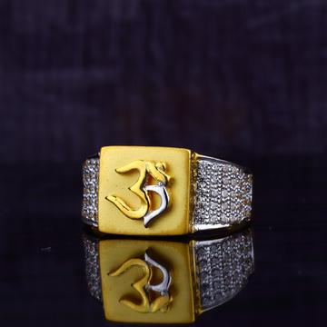 916 Om God Ring-MGR63