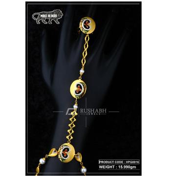 22 Carat 916 Gold Ladies hath panja hpg0016 by
