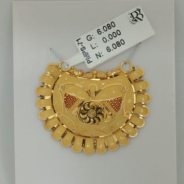 916 Mangalsutra Pendant PMPS71