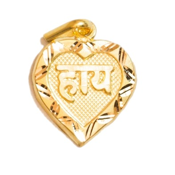 22 k  gold hay heart shape pendent for kids