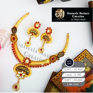22K Gold Antique Bridal Necklace Set STG-0045