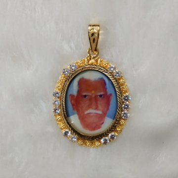 916 Gold Fancy Gent's Photo Frame Pendant
