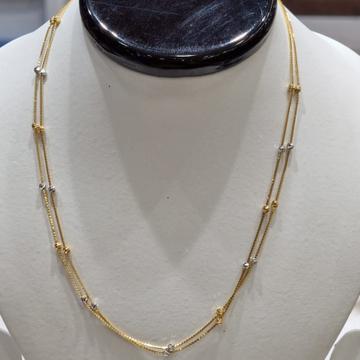 916 Gold Hallmark Elegant Chain