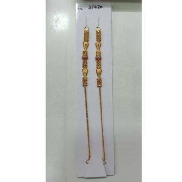 20kt gold kanser ng-k025