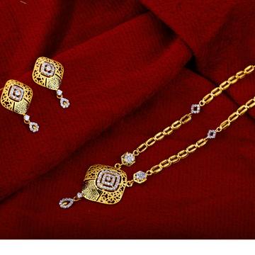 916 Gold Designer  Hallmark Chain Necklace CN14
