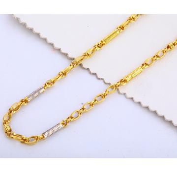 22KT Gold Plain Men's Choco Chain MCH305