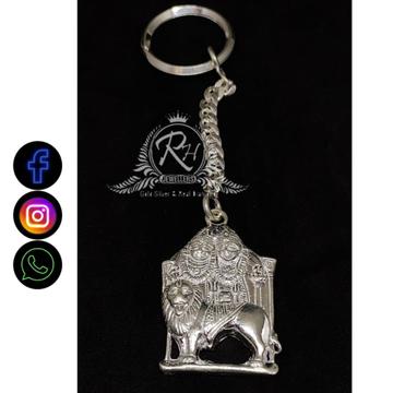 silver keychain RH-KC352