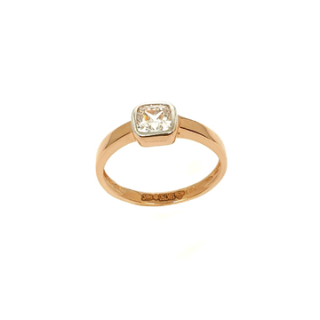 18K Rose Gold Square Shaped Solitaire Diamond Ring MGA - LRG1062