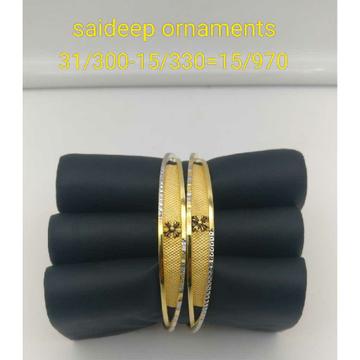 916 22kt Kadli Design Kadli Copper