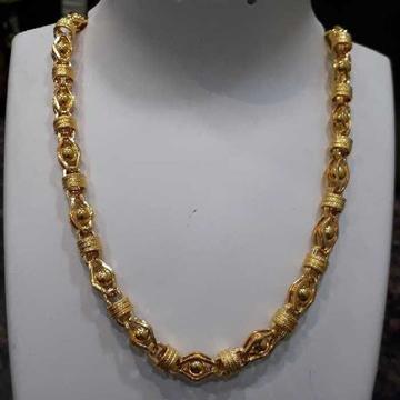 916 Attractive Gold Chain