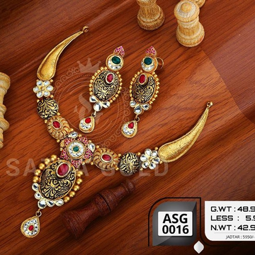 916 gold antiqe set sgs-0011