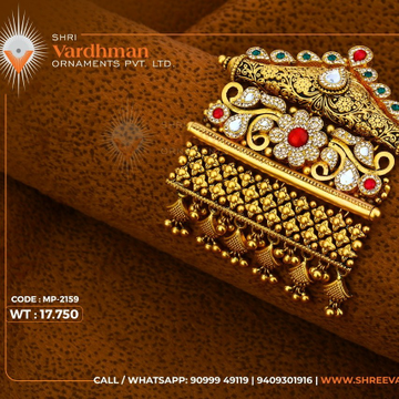22kt antique mangalsutra pendal by
