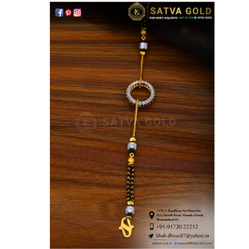 916 gold bracelet SGB -0018