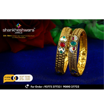 22Kt Gold Fancy Bangle Kada P-3218