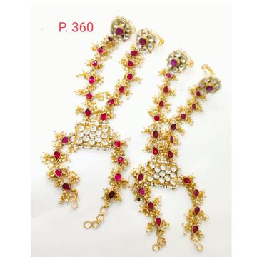 Birdal Gold tone kundan & moti Hath Phool set with red stone 1361
