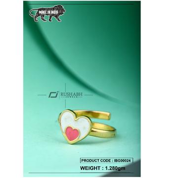 18 carat gold Kids ring heart ibg0024 by