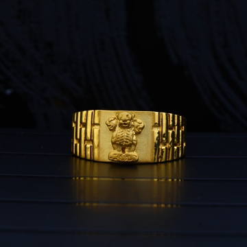 916 Gold Plain Ring MPR65