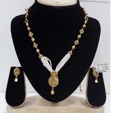 916 Antique  Fancy Gold Flower Designer Set