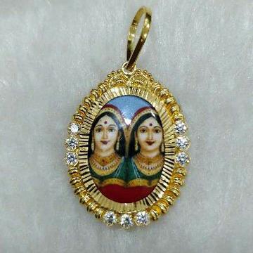 916 Gold Randal Maa Photo Pendant