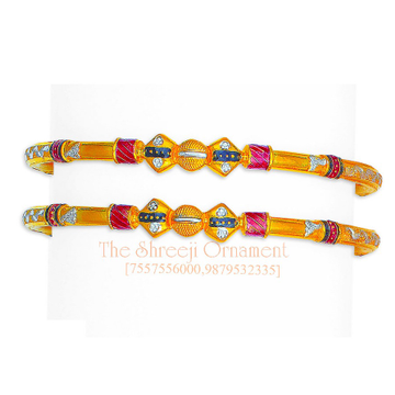 916 Gold Attractive Modhiya Copper Kadali - 0020