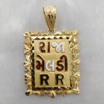 916 Gold Gent's God Named Pendant