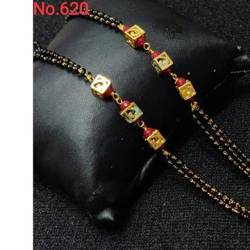 916 gold balls chain mangalsutra
