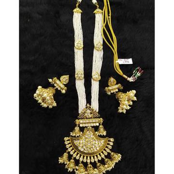 Beautiful white necklace set#965