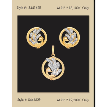 916 Gold Peacock Design Delicate Pendant Set