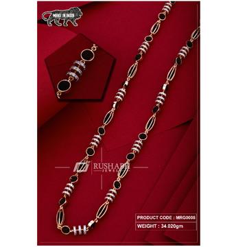18 carat Rose gold rudraksh gents chain mrg0008