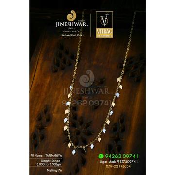 18kt Fancy Yallow Gold Ladies Tanmaniya DKG -0022