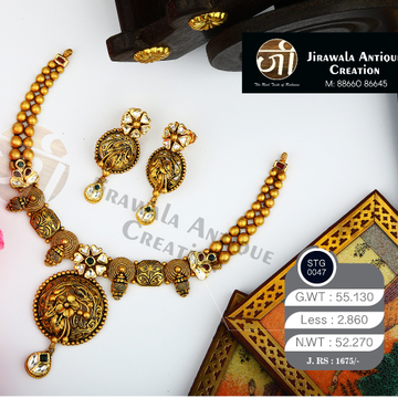 916 Gold Antique Jadtar Bridal Necklace Set STG-0047
