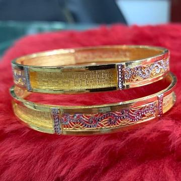 22KT/ 916 Gold Fancy Dual design Festival Cooper Kadli For Ladies by