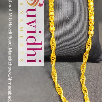 Indo italion chain
