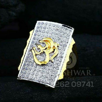 Exclusive Range Of Gents Ring