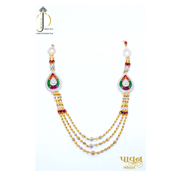 22KT / 916 Gold 3 Steps vartikal Mala bridal Set for Ladies DKG0004