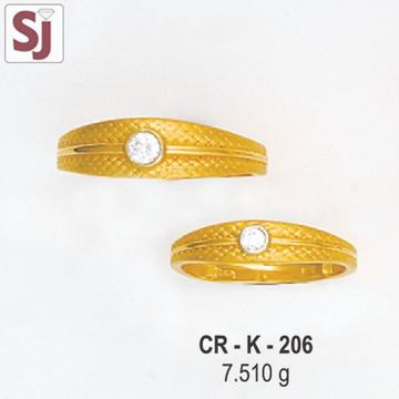 Couple Ring CR-K-206