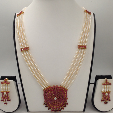 Red CZ And White PearlsRani HaarSet With 4Lines FlatPearls Mala JPS0492