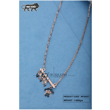 18 carat Ladies rose gold fancy chain girl and stik shap rfg0031