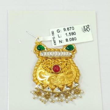 916 antique mangalsutra pendant amps160