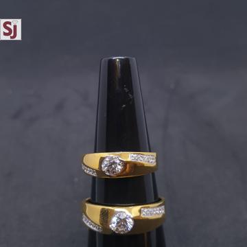Couple Ring CRG-0051/CRG-0052