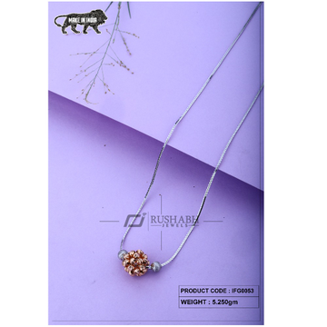 18 carat Italian ladies fancy gold chain exclusive ball ifg0053
