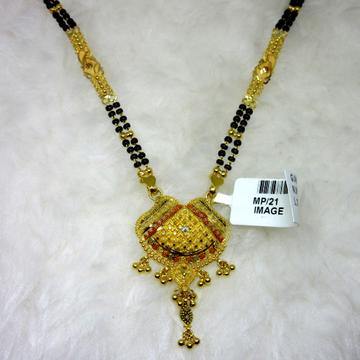 Gold culcutti mangalsutra