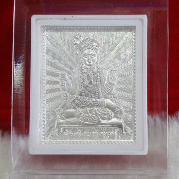 New Fancy swaminaran Frame by