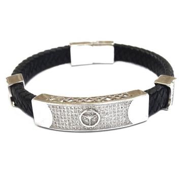 925 Sterling Silver Gents Mercedes Benz Kada Bracelet MGA - KRS0149