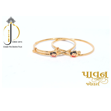 22ct / 916 Gold fancy Delicate kada For Little Kids BKG0010