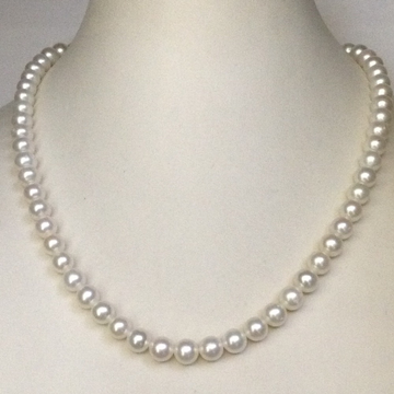 Freshwater White Round Pearls Strand