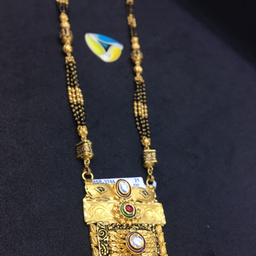 916 antique mangalsutra
