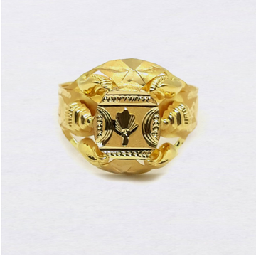 Fancy Design Nazrana Gold Ring