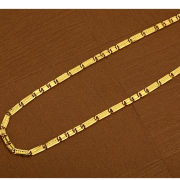 916 Gold Designer Hallmark  Men's  Nawabi Chain  MNC04